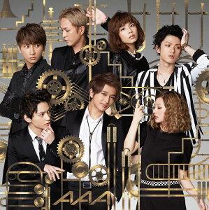 【楽天ブックスならいつでも送料無料】GOLD SYMPHONY (CD+DVD) [ AAA ]