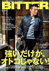 【楽天ブックスならいつでも送料無料】BITTER (ビター) 2016年 01月号 [雑誌]
