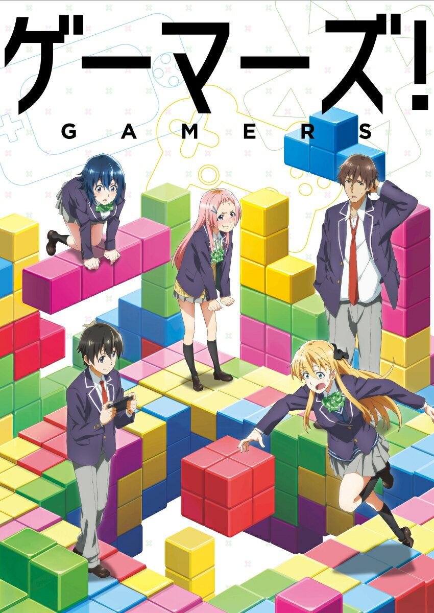 NBCユニバーサル・エンターテイメントジャパン『ゲーマーズ!』