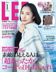 【楽天ブックスならいつでも送料無料】LEE (リー) 2016年 01月号 [雑誌]