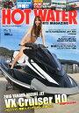 HOT WATER SPORTS MAGAZINE (ホットウォータースポーツマガジン) 148 2016年 1月号