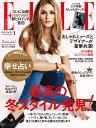ELLE JAPON (エル・ジャポン) 2016年 01月号 [雑誌]