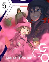ソードアート・オンライン オルタナティブ ガンゲイル・オンライン 5(完全生産限定版)【Blu-ray】