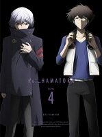 リプライ ハマトラ 4 【初回生産限定版】【Blu-ray】