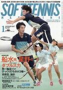ソフトテニス マガジン