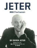 JETER [ デレク・ジーター ]