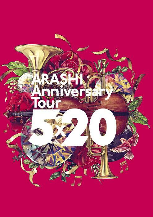 ARASHI Anniversary Tour 5×20 (通常盤 DVD)