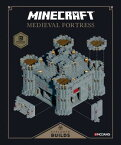 Minecraft: Exploded Builds: Medieval Fortress: An Official Mojang Book MINECRAFT EXPLODED BUILDS MEDI (Minecraft) [ Mojang Ab ]