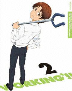 WORKING'!! 2【完全生産限定】画像