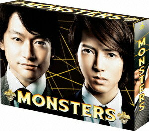 MONSTERS DVD-BOX画像