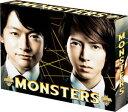 【送料無料】MONSTERS DVD-BOX [ 香取慎吾 ]