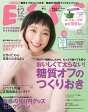 ESSE (エッセ) 2016年12月 ・ 2017年01月合併号 [雑誌]