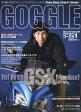 GOGGLE (ゴーグル) 2017年 01月号 [雑誌]