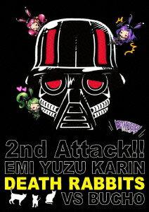デスラビッツ2ndワンマンライブ えみ・ゆず・かりんvs部長 第二回戦@渋谷WOMB画像