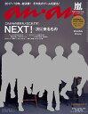 an・an (アン・アン) 2018年 1/10号 [雑誌]