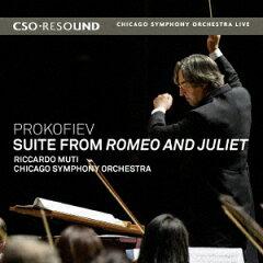ベートーヴェン - 交響曲 第3番 変ホ長調 作品55 英雄 (リッカルド・ムーティ)