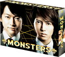 MONSTERS Blu-ray BOX 【Blu-ray】...
