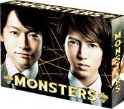 <b>ポイント10倍</b>MONSTERS Blu-ray BOX 【Blu-ray】
