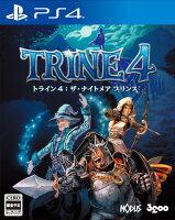 トライン 4:ザ・ナイトメア プリンス PS4版の画像