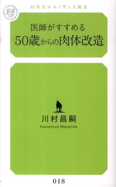 新書, その他 50