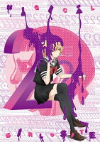 魔法少女サイト 第2巻(初回限定版)(イベント優先販売申込み券 夜の部)