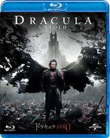 ドラキュラZERO【Blu-ray】