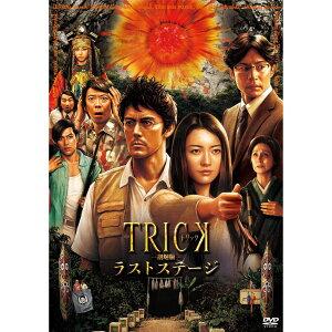 堤 幸彦監督の面白い映画ランキングTOP10!おすすめ作品はどれ?