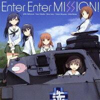 TVアニメ ガールズ&パンツァー ED主題歌::Enter Enter MISSION!