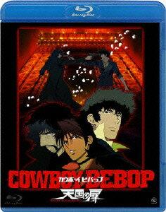 COWBOY BEBOP 天国の扉【Blu-ray】画像