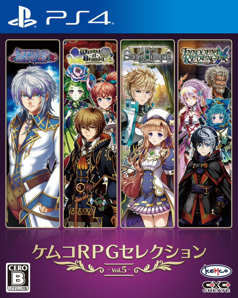 ケムコRPGセレクション Vol.5