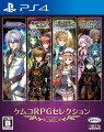 ケムコRPGセレクション Vol.5の画像