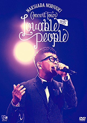 "Makihara Noriyuki Concert Tour 2015 ""Lovable People"""