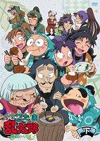 TVアニメ「忍たま乱太郎」 第23シリーズ DVD-BOX 下の巻