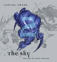 The Sky: The Art of Final Fantasy IV-VI: 1991-1994 SKY THE ART OF FINAL FANTASY 4 [ Yoshitaka Amano ]
