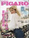 madame FIGARO japon (フィガロ ジャポン) 2019年 01月号 [雑誌]