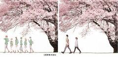 未来 Spring Package (完全生産限定盤) [ コブクロ ]