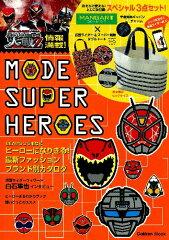 【送料無料】MODE SUPER HEROES [ 学研教育出版 ]