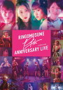 RINGOMUSUME 19th ANNIVERSARY LIVE 〜20周年前年祭〜 [ りんご娘 ]