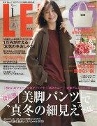 LEE1月号 [雑誌]