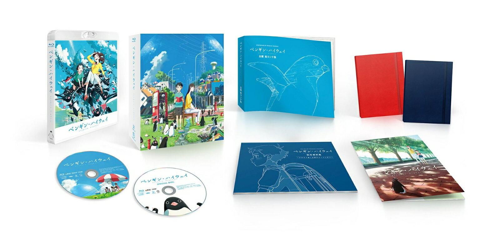 ペンギン・ハイウェイ Blu-ray コレクターズエディション【Blu-ray】