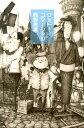 グッド・コマーシャル (幻冬舎よしもと文庫) [ 西野亮廣 ]