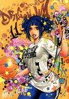 DRAGON JAM(11) (ビッグコミックススピリッツ) [ 藤井五成 ]