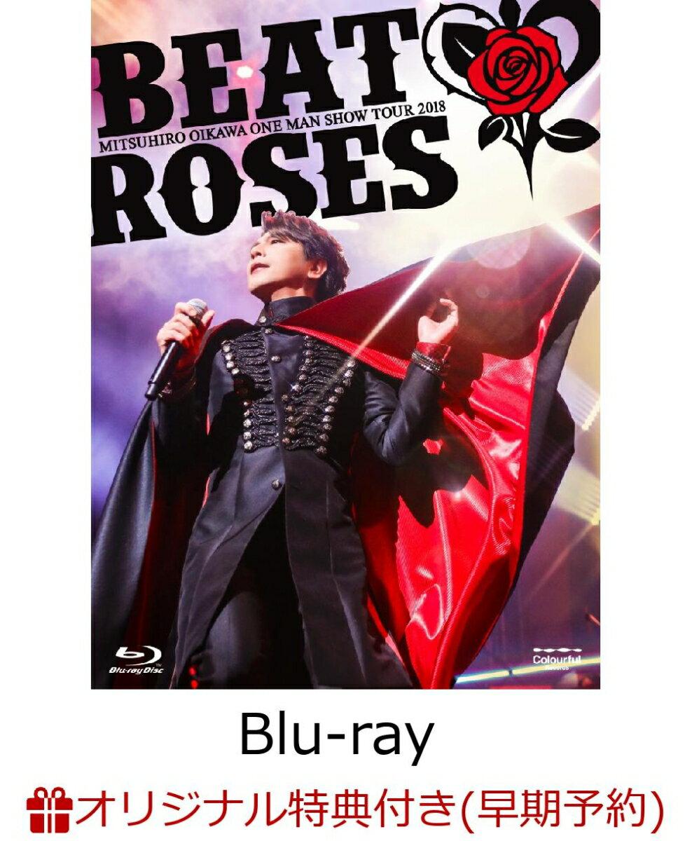 【楽天ブックス限定早期予約特典】及川光博 ワンマンショーツアー2018「BEAT & ROSES」(オリジナルA5クリアファイル 3種付き)【Blu-ray】