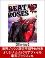 【楽天ブックス限定早期予約特典】及川光博 ワンマンショーツアー2018「BEAT & ROSES」(オリジナルA5クリアファイル 楽天ブックスver.付き)【Blu-ray】