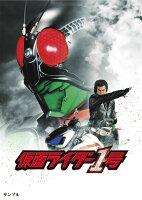 仮面ライダー1号 コレクターズパック【Blu-ray】