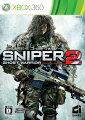 スナイパー ゴーストウォリアー2 Xbox360版の画像