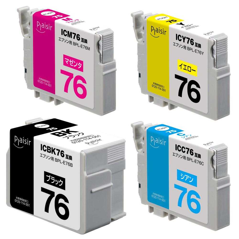 エプソンIC76シリーズ互換インクカートリッジ BPL-E76-4P プレジール