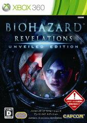 【送料無料】バイオハザード リベレーションズ アンベールド エディション Xbox360版