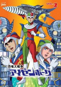 特撮ヒーロー, 戦隊シリーズ  VOL.1