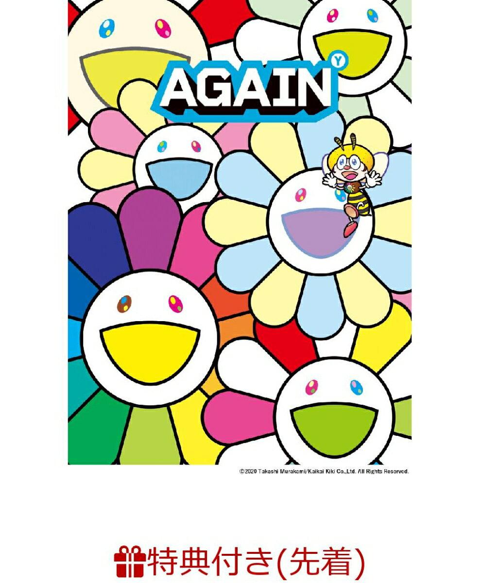【先着特典】YUZU ALL TIME BEST LIVE AGAIN 1997-2007 (オリジナルA4クリアファイル 1997-2007 ver.)